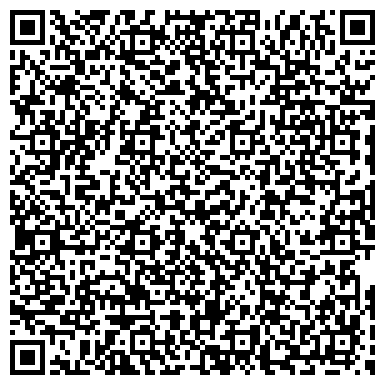 QR-код с контактной информацией организации R.W.S. Concrete (Р.В.С Конкрит), ТОО