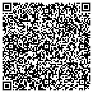QR-код с контактной информацией организации ДЖАНАБАЕВ УРИНБЕТ КОНАРОВИЧ, ИП