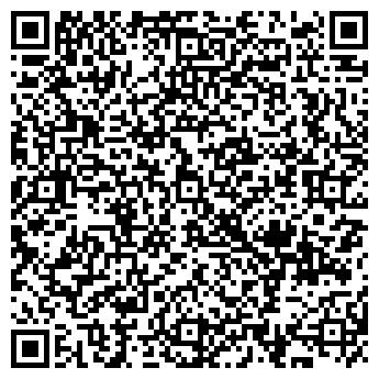 QR-код с контактной информацией организации Бердикулов Асан, ИП