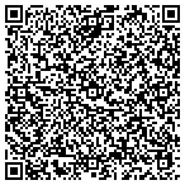 QR-код с контактной информацией организации Дельта промстрой, ТОО