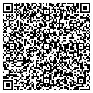 QR-код с контактной информацией организации Блок, ИП