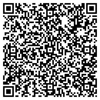 QR-код с контактной информацией организации Эко Блок, ИП