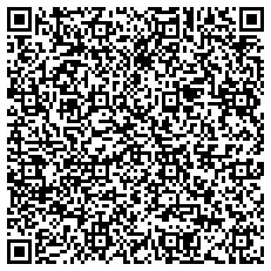QR-код с контактной информацией организации TAS 2006 (ТАС 2006), ТОО