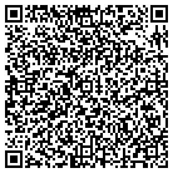 QR-код с контактной информацией организации КОШИМ ТОО ХПП