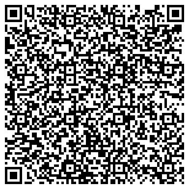 QR-код с контактной информацией организации Табатчикова Оксана Игоревна, ИП