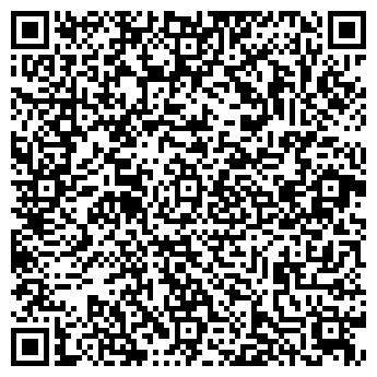QR-код с контактной информацией организации Nord brend (Норд бренд), ТОО