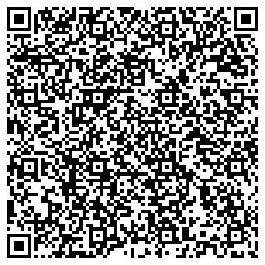 QR-код с контактной информацией организации Грин Вейв (Green Wave), TОО