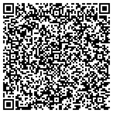 QR-код с контактной информацией организации Modern Construction materials (Моден Констрктион Материалс)ТОО