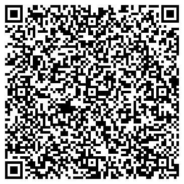 QR-код с контактной информацией организации Филиал Кровельный Центр,ТОО