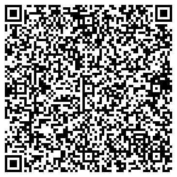 QR-код с контактной информацией организации Мехколонна, ТОО