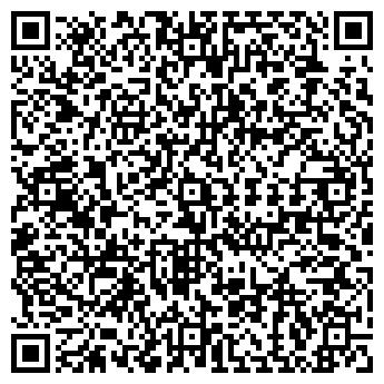 QR-код с контактной информацией организации ЭкоЭнергострой ТОО