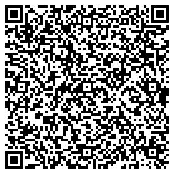QR-код с контактной информацией организации АНТИК_К
