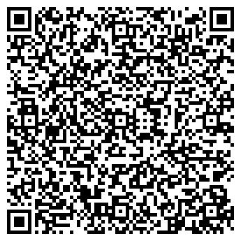 """QR-код с контактной информацией организации Общество с ограниченной ответственностью ООО""""ЭЛИТПЛАН"""""""
