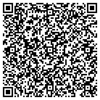 QR-код с контактной информацией организации СПД Стефанюк