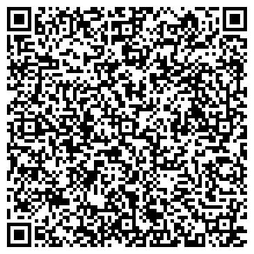 """QR-код с контактной информацией организации ТОО """"Лавис Строй Сервис KZ"""""""