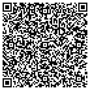 QR-код с контактной информацией организации БОЛЬШОЕ САВИНО, ФГУП