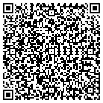QR-код с контактной информацией организации Kaisar & ko