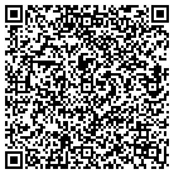 """QR-код с контактной информацией организации ИЧТУП """"Салвита"""""""