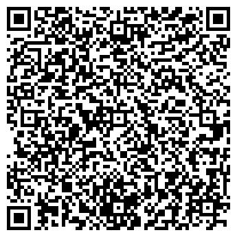 QR-код с контактной информацией организации Интернет-бутик Divero