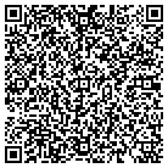 QR-код с контактной информацией организации BAIKONUR MACHINERY GROUP