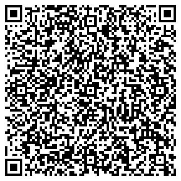 """QR-код с контактной информацией организации ТОО """"Товары для дома"""""""