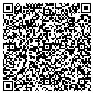 QR-код с контактной информацией организации Общество с ограниченной ответственностью Домострой