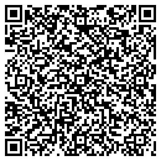 QR-код с контактной информацией организации Sivash