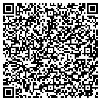 QR-код с контактной информацией организации В ДВИЖЕНИИ