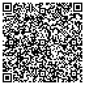 QR-код с контактной информацией организации шлакоблок