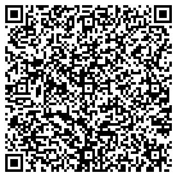 """QR-код с контактной информацией организации ТОО """"ИнтерСтекло"""""""