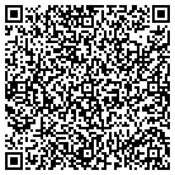 QR-код с контактной информацией организации ТОО «Жуазель»