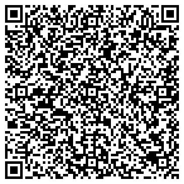 """QR-код с контактной информацией организации ТОО """"Недра-Балхаш"""""""
