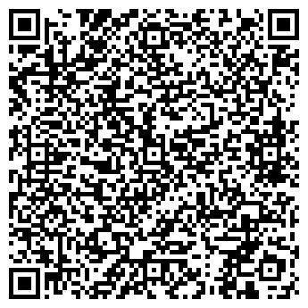 """QR-код с контактной информацией организации ТОВ """"ФТ Сервіс"""""""
