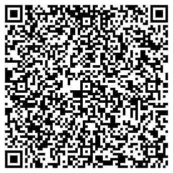 """QR-код с контактной информацией организации ООО """"ДИВИТА"""""""