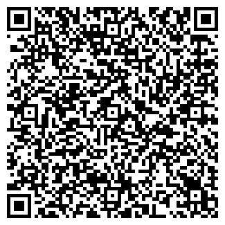 """QR-код с контактной информацией организации ТОО""""UNITY""""D"""""""