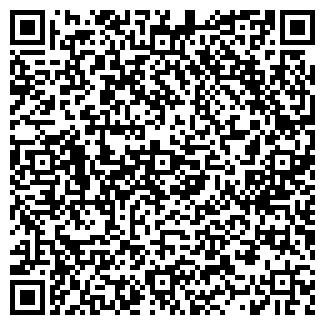 QR-код с контактной информацией организации Сависько, СПД