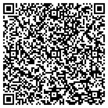QR-код с контактной информацией организации Гудвин 2013, ООО