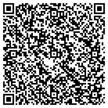 QR-код с контактной информацией организации Вербана Н, ООО