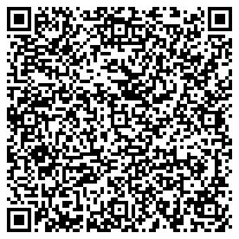 """QR-код с контактной информацией организации тд """"фаворит"""""""