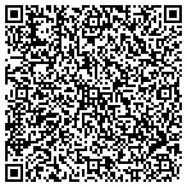 QR-код с контактной информацией организации Альт Форм, компания
