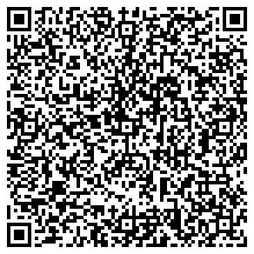 QR-код с контактной информацией организации СПК Колхоз Родина