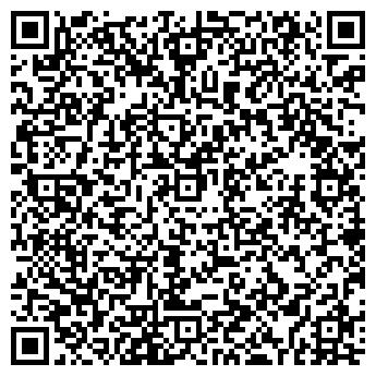 """QR-код с контактной информацией организации ООО """"Деревянный дом"""""""