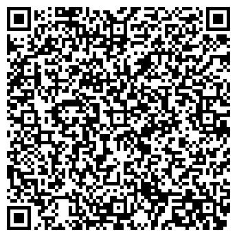 """QR-код с контактной информацией организации ПП """"ПИНОКИО"""""""