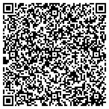"""QR-код с контактной информацией организации Интернет-магазин """"Dolly"""""""