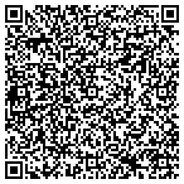 """QR-код с контактной информацией организации ТОО """"АВИС-Связькомплект"""""""