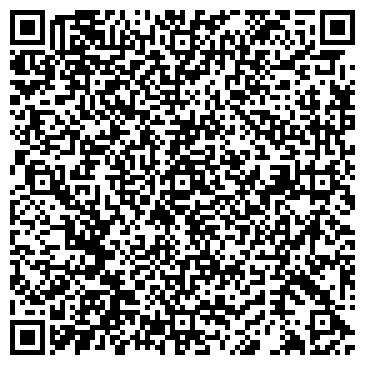 """QR-код с контактной информацией организации ООО """"Парадиз Инвест"""""""