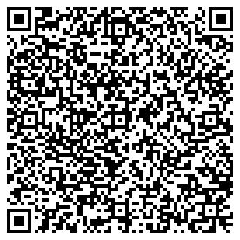 QR-код с контактной информацией организации Регион Донбасса