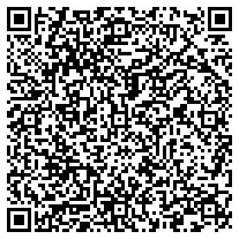 """QR-код с контактной информацией организации Совместное предприятие ООО """"ДУБР"""""""
