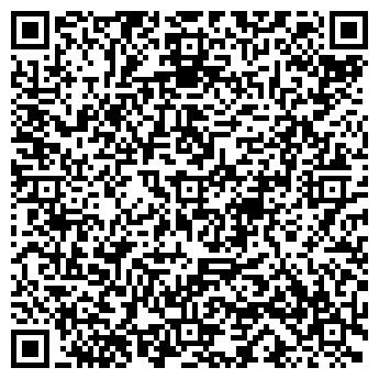 QR-код с контактной информацией организации Ч П Тыщук