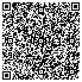 QR-код с контактной информацией организации Алаш Стил, ТОО